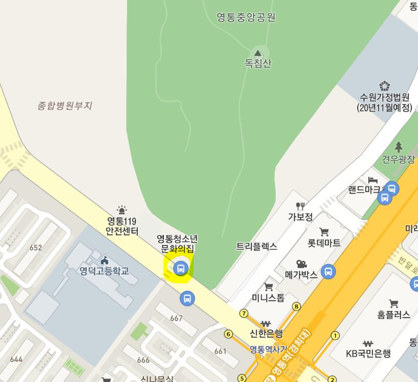 3차 37차 영통청소년문화의집.PNG